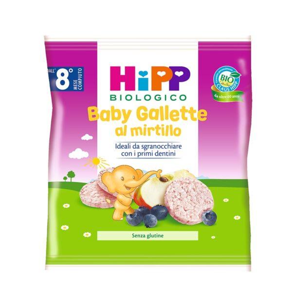 snack baby gallette al mirtillo